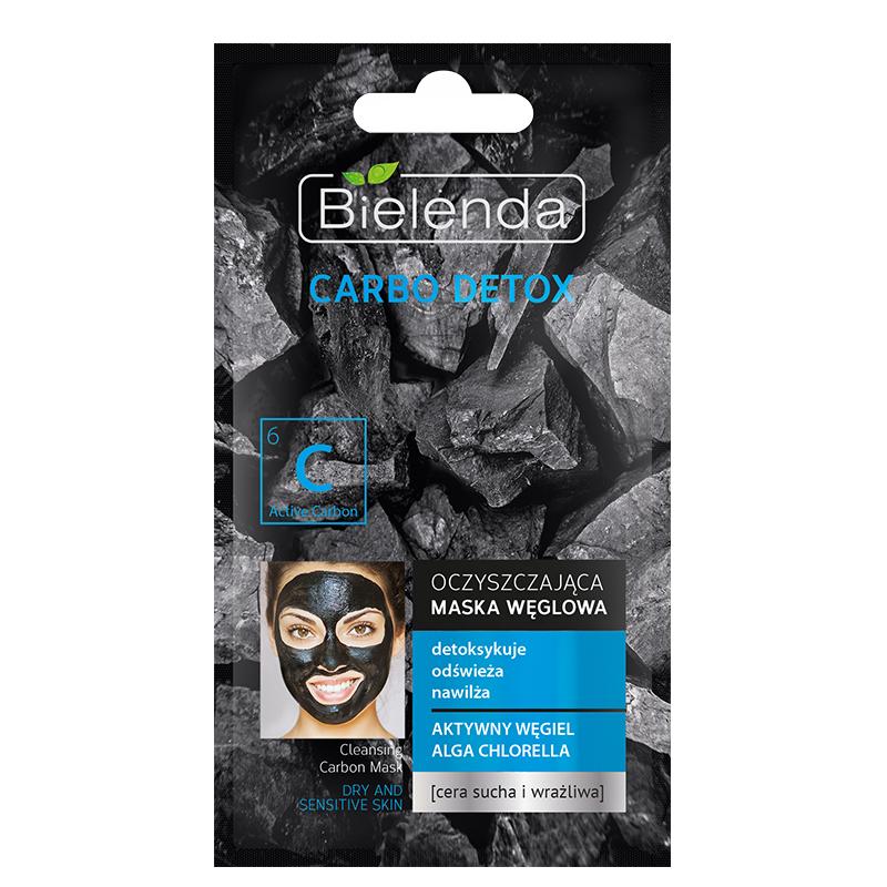 ماسک پاکسازی کننده زغال بی یلندا مناسب پوستهای خشک و حساس حجم 8 گرم
