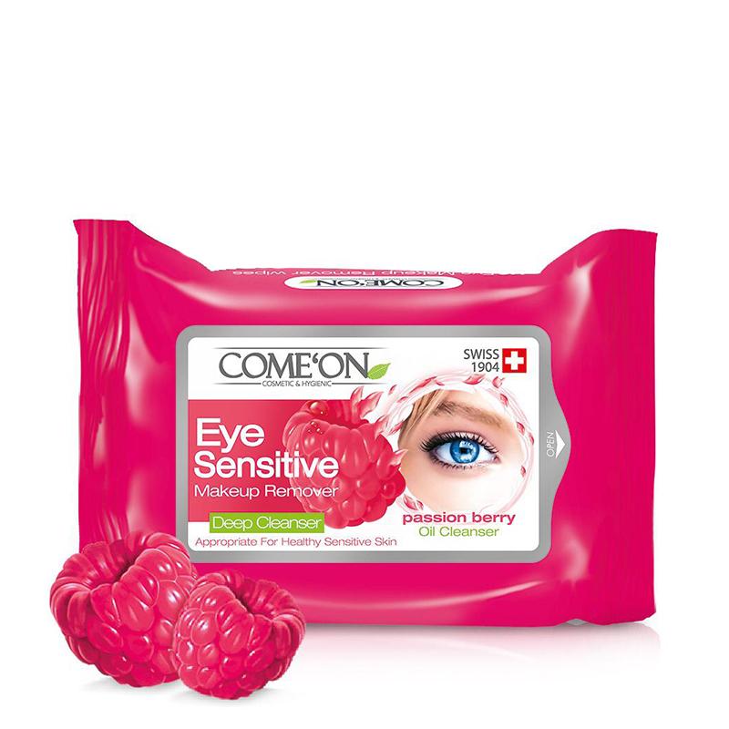 دستمال مرطوب پاک کننده آرایش چشم کامان مناسب چشم های حساس تعداد 10 برگ