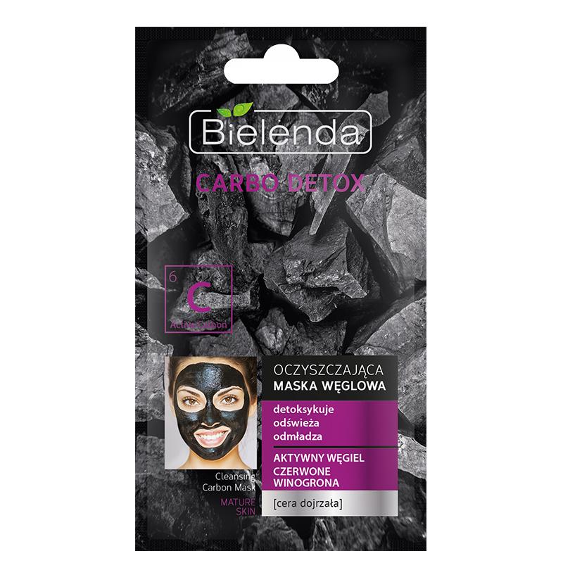 ماسک پاکساری کننده زغال بی یلندا حجم 8 گرم