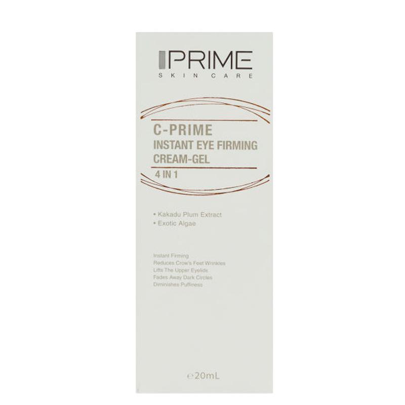 ژل کرم سفت کننده قوی دور چشم پریم حاوی ویتامین C مدل C - Prime حجم 20 میل