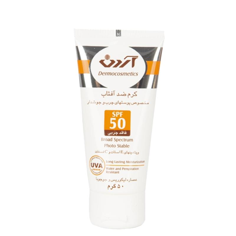 کرم ضد آفتاب آردن مناسب پوست چرب با SPF 50 حجم 50 میل