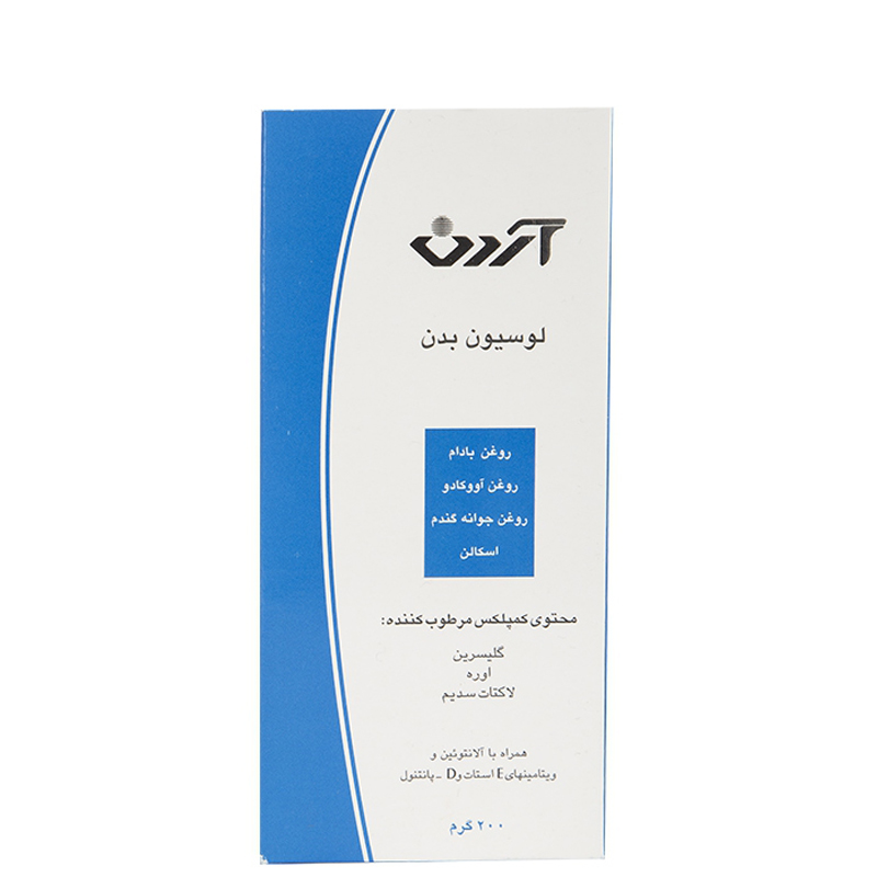 لوسیون بدن آردن پوست های خشک و حساس وزن 200 گرم