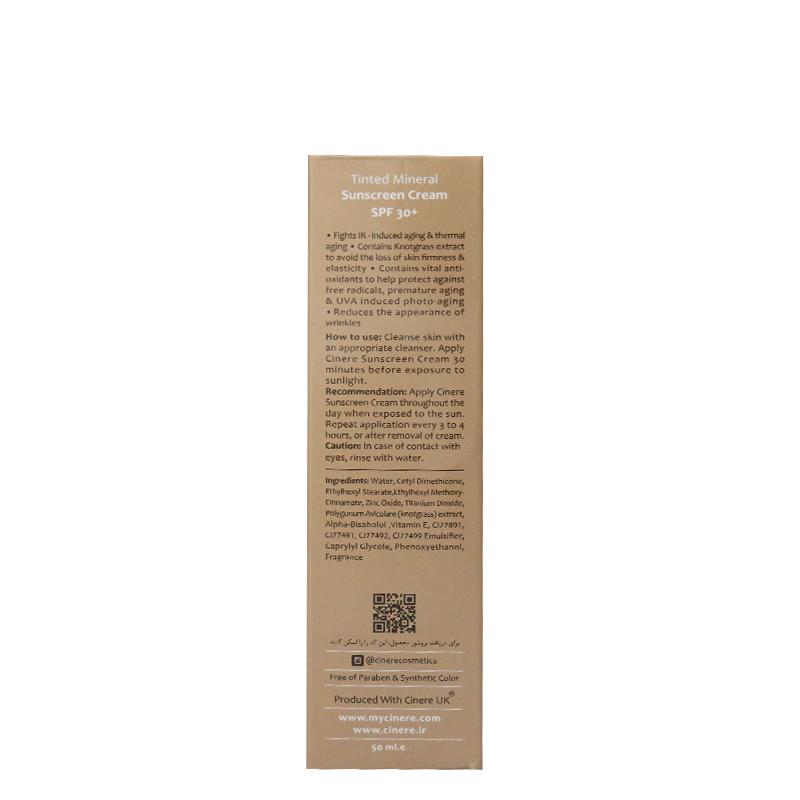کرم ضد آفتاب مینرال سینره با +SPF30 حجم 50 میل - بژ طبیعی