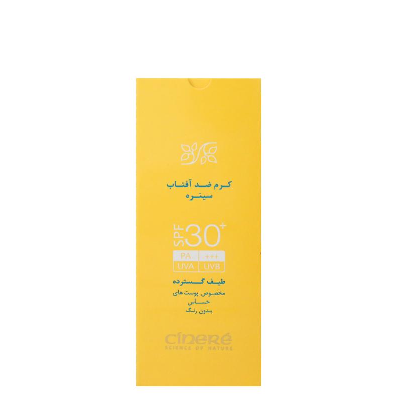کرم ضد آفتاب مینرال سینره مناسب انواع پوست با +SPF30 حجم 50 میل - بی رنگ