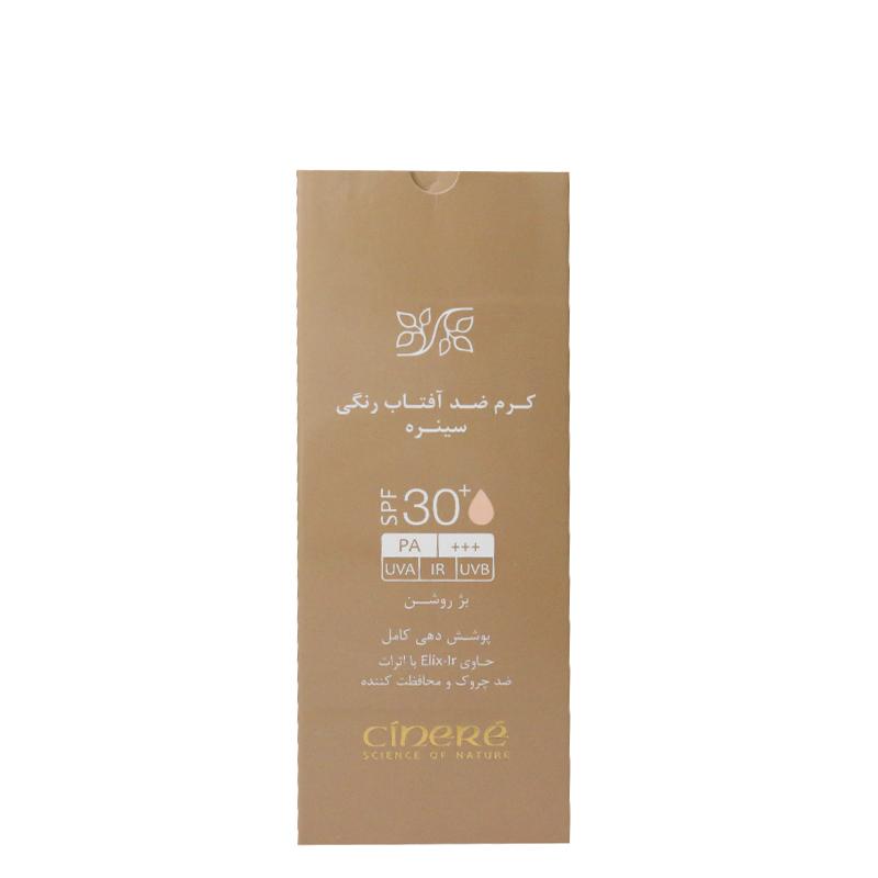 کرم ضد آفتاب مینرال سینره مناسب انواع پوست با +SPF30 حجم 50 میل - بژ روشن