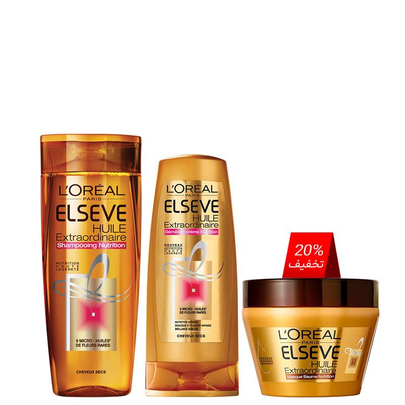 پک سه عددی مراقبت از موی السو شامل شامپو و نرم کننده و ماسک X-Oil