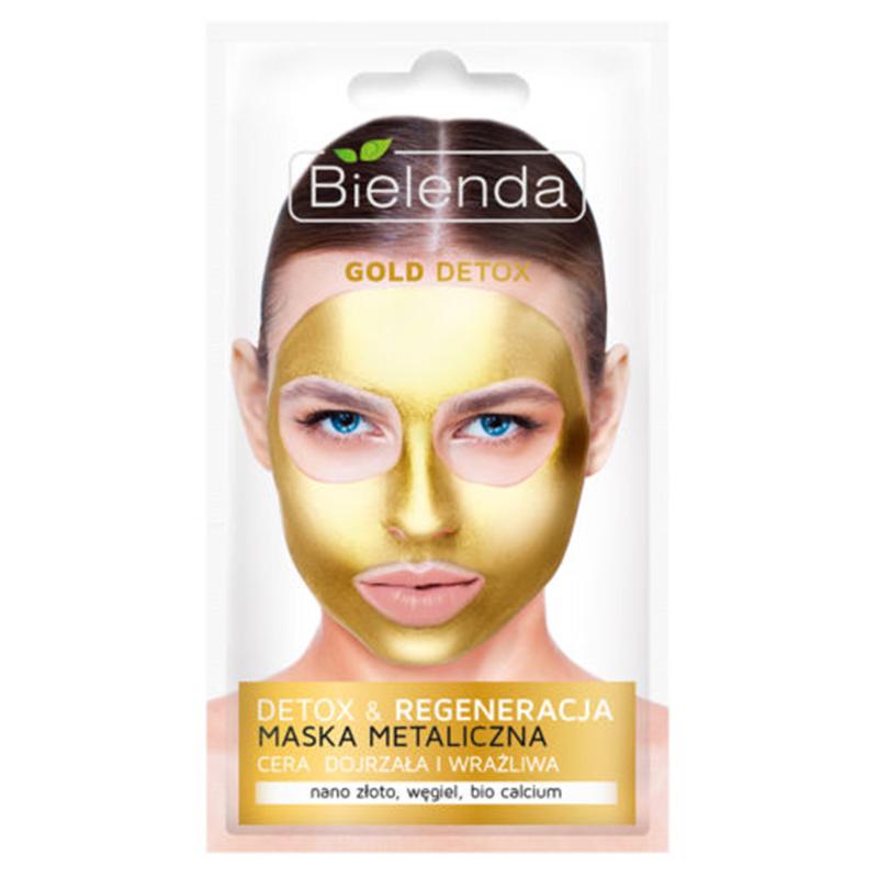 ماسک پاکسازی کننده طلایی صورت مناسب پوست های بالغ بی یلندا وزن 8 گرم