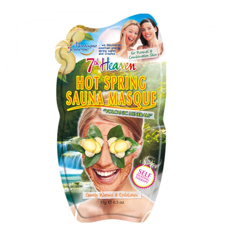 ماسک صورت سون هون مونته ژنه حاوی خاک آتشفشان وزن 15 گرم