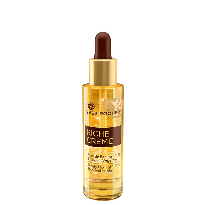 محلول نرم کننده پوست ایوروشه مدل Riche Cream حجم 30 میل