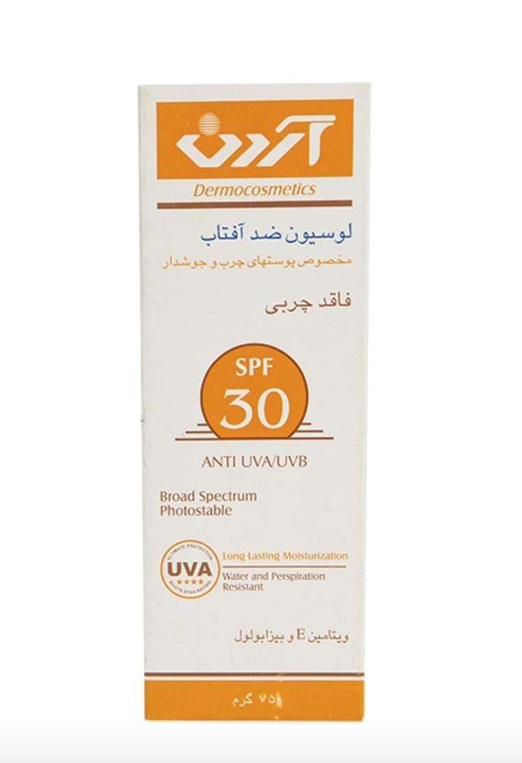لوسیون ضد آفتاب فاقد چربی و ضد آب آردن با SPF 30 حجم 75 گرم