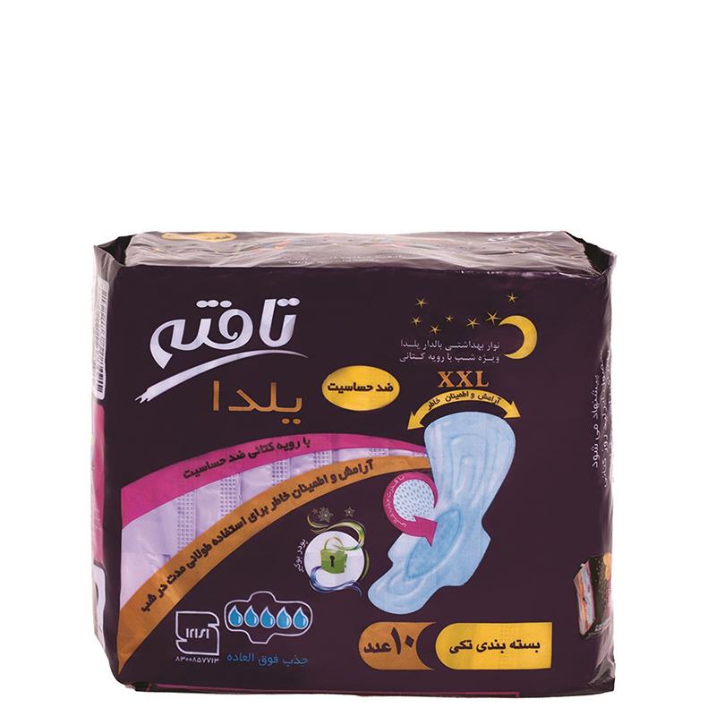 نوار بهداشتی تافته بالدار ویژه شب طرح یلدا با رویه کتانی 10 عدد