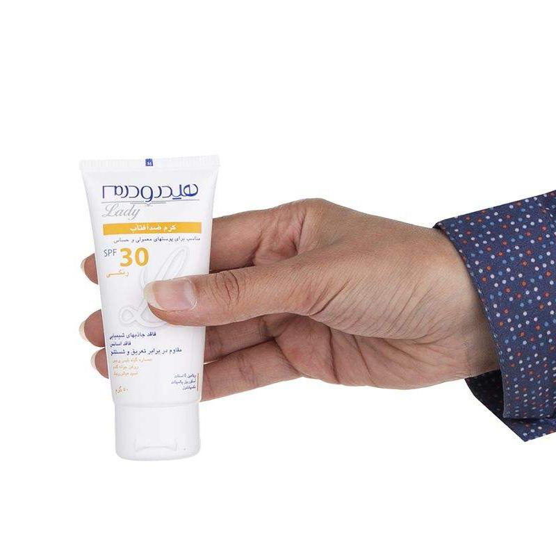 كرم ضد آفتاب رنگی هیدرودرم لیدی با SPF30 وزن 50 گرم